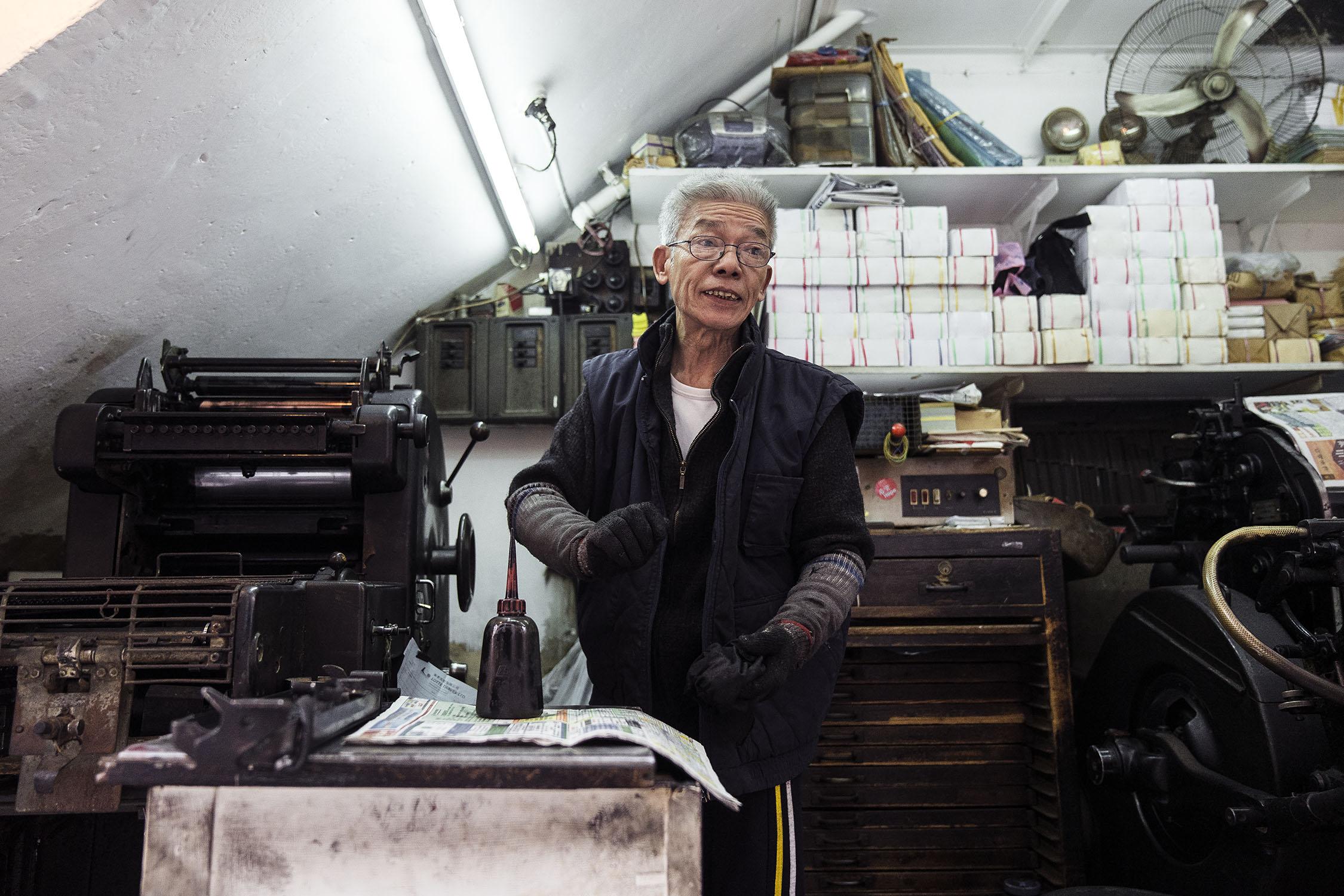 Hong_Kong_Printer_Mr_Wong