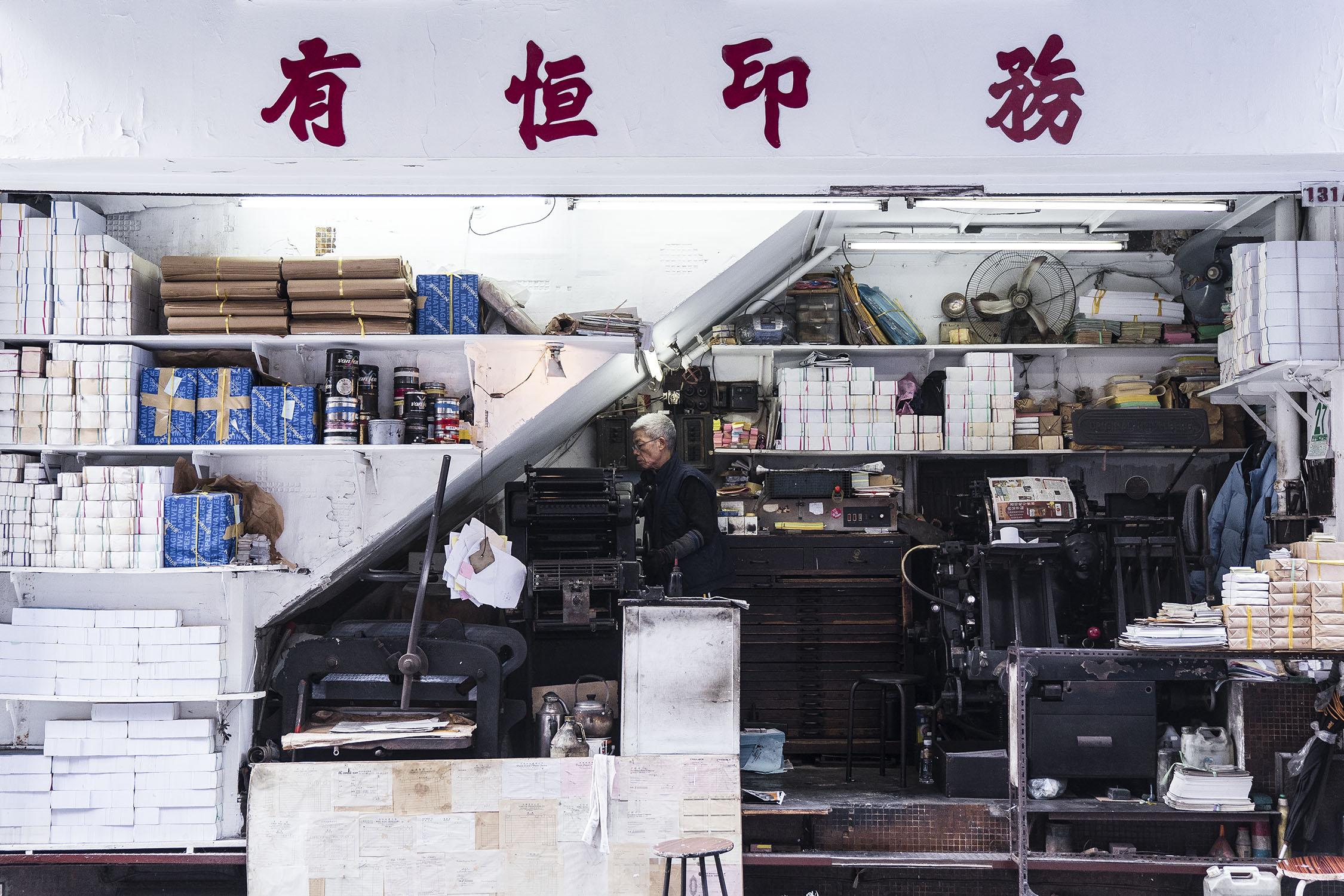 Hong_Kong_Sheung_Wan_Printer