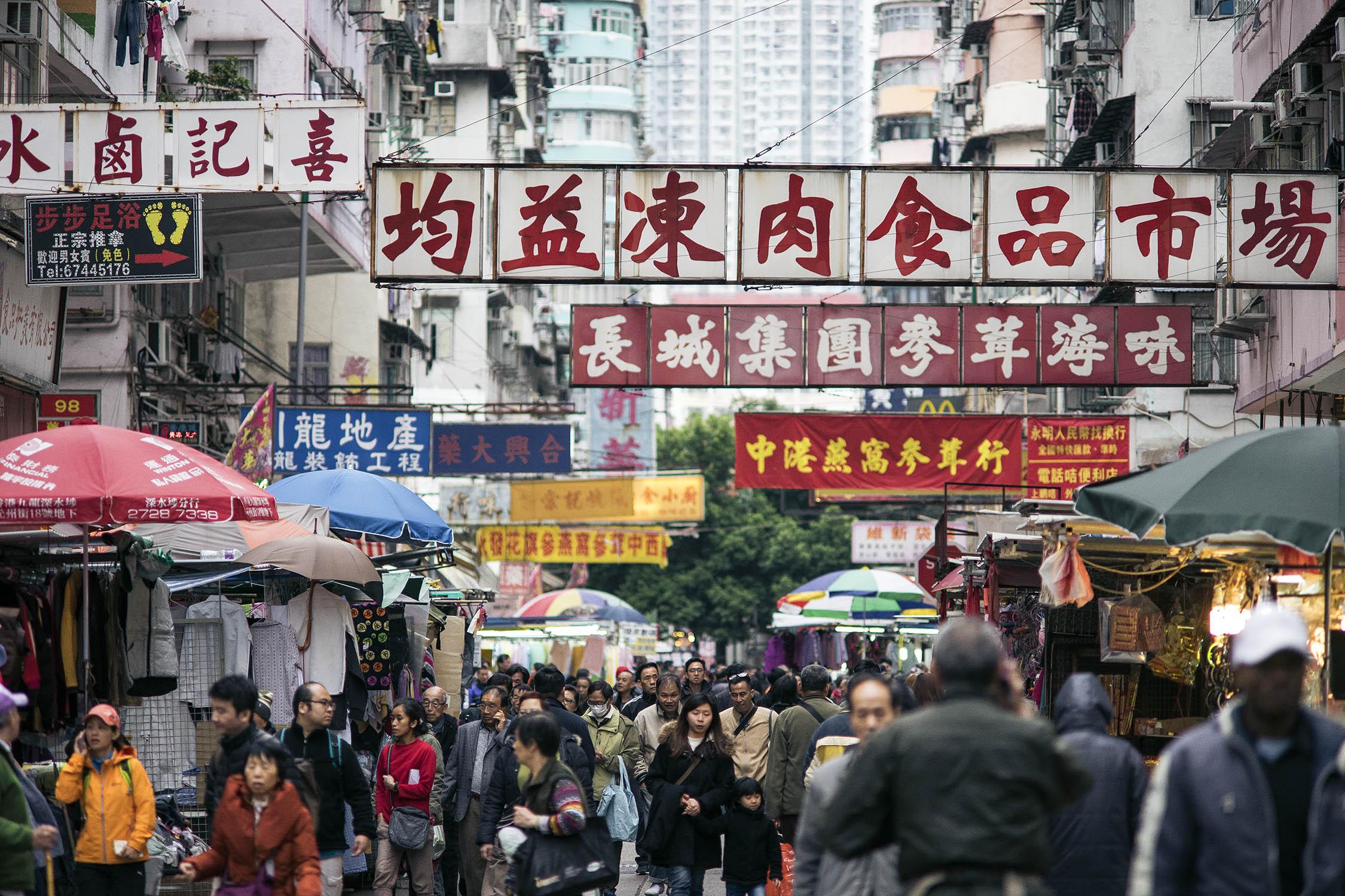 Sham Shui Po Street Signs