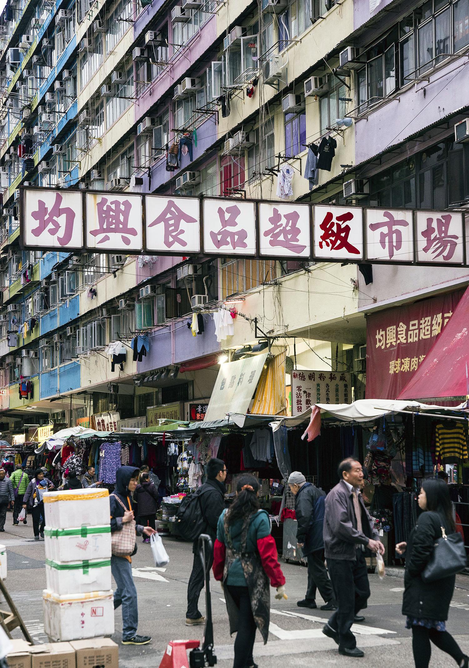 Street Scene Sham Shui Po