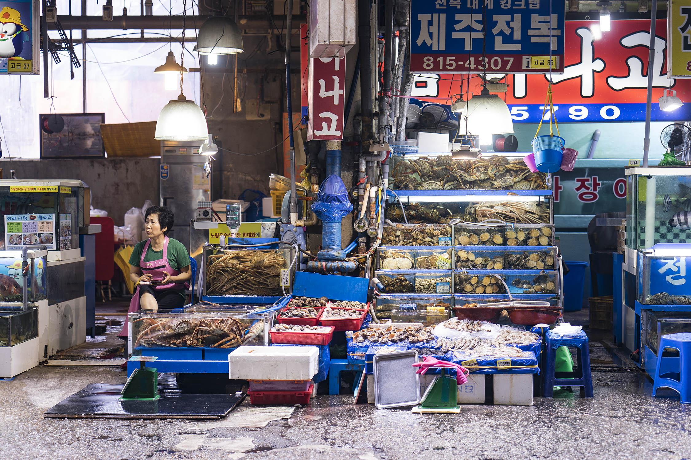 noryangjin fish markets