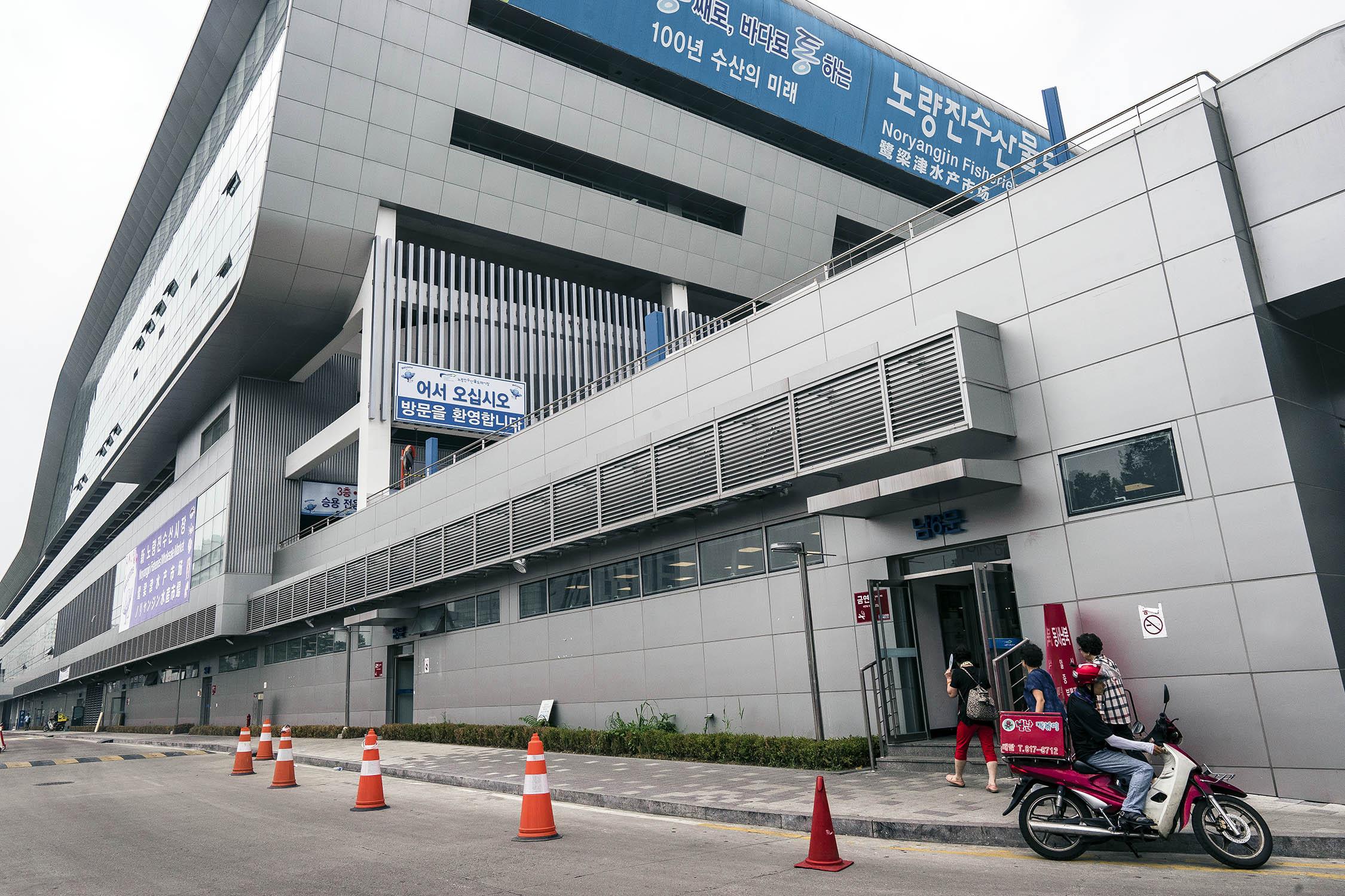 new noryangjin fish market