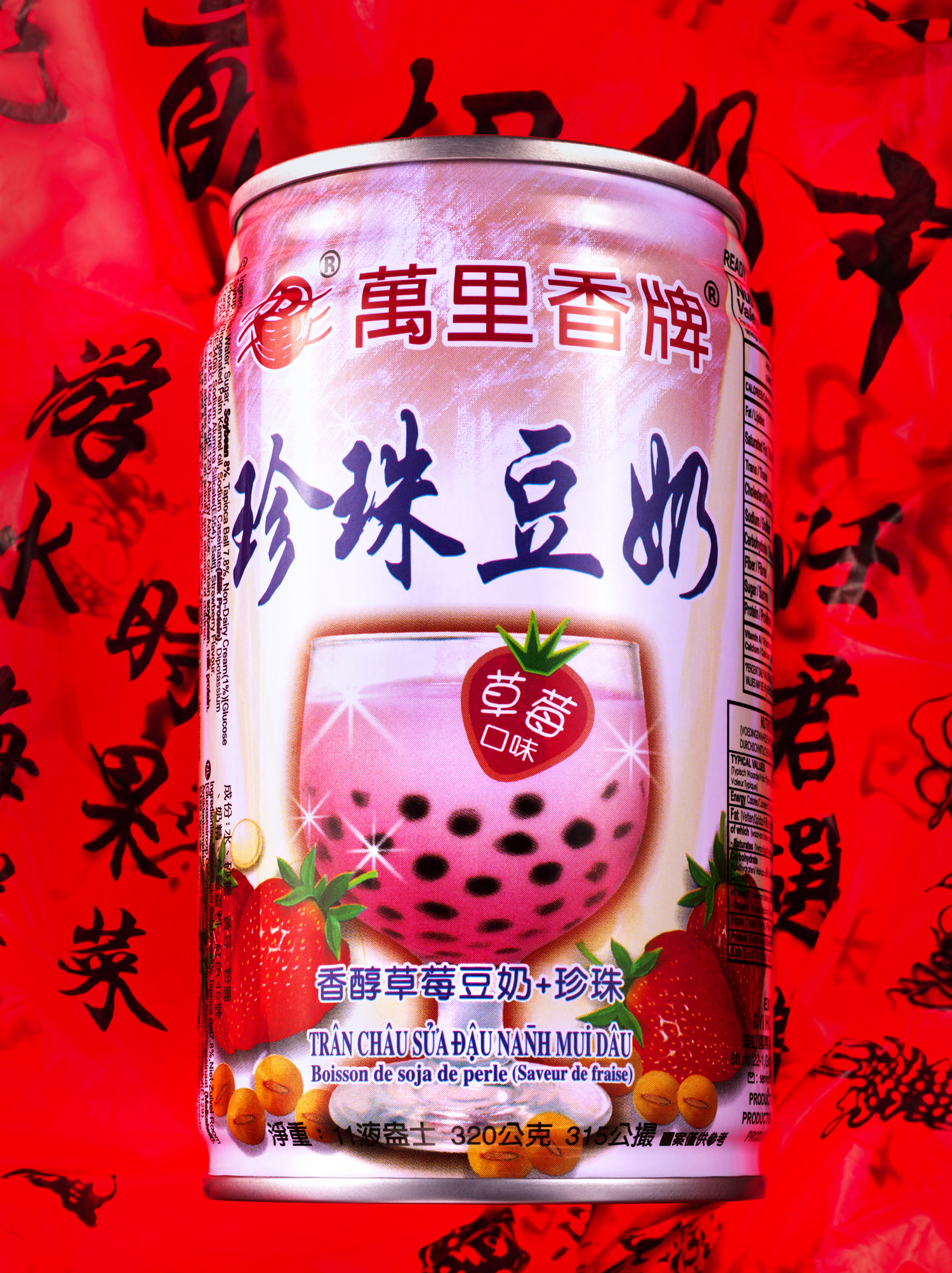 China soda 2.jpg