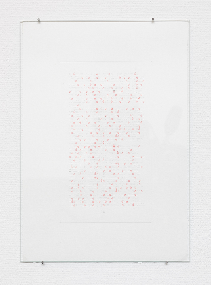 red_2018.11.15_gc_effacement_s_espaces-103.jpg