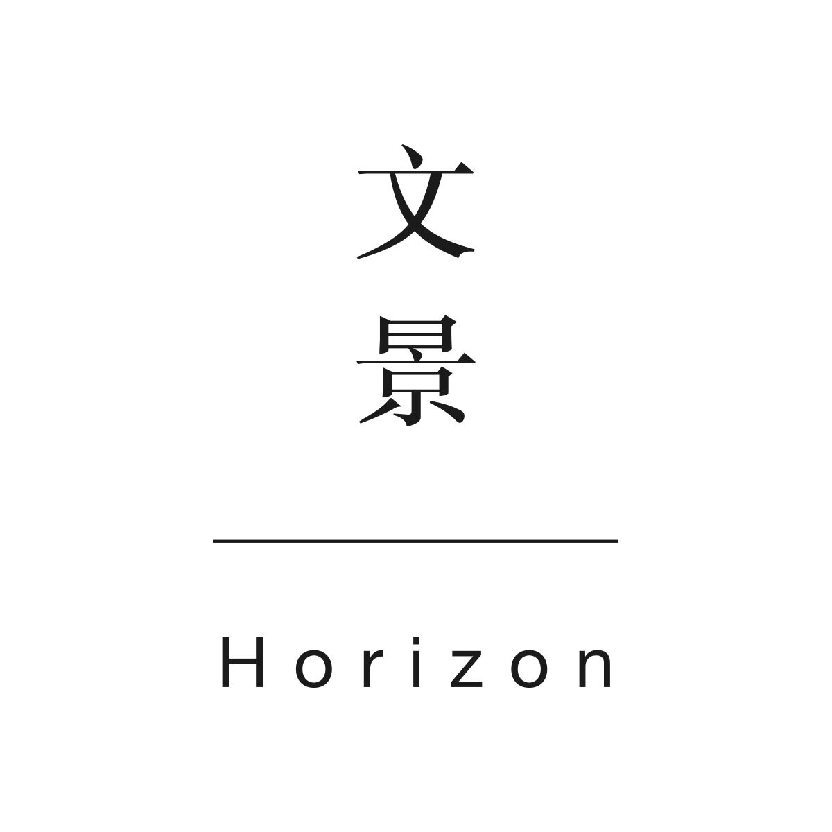 Horizon (China)