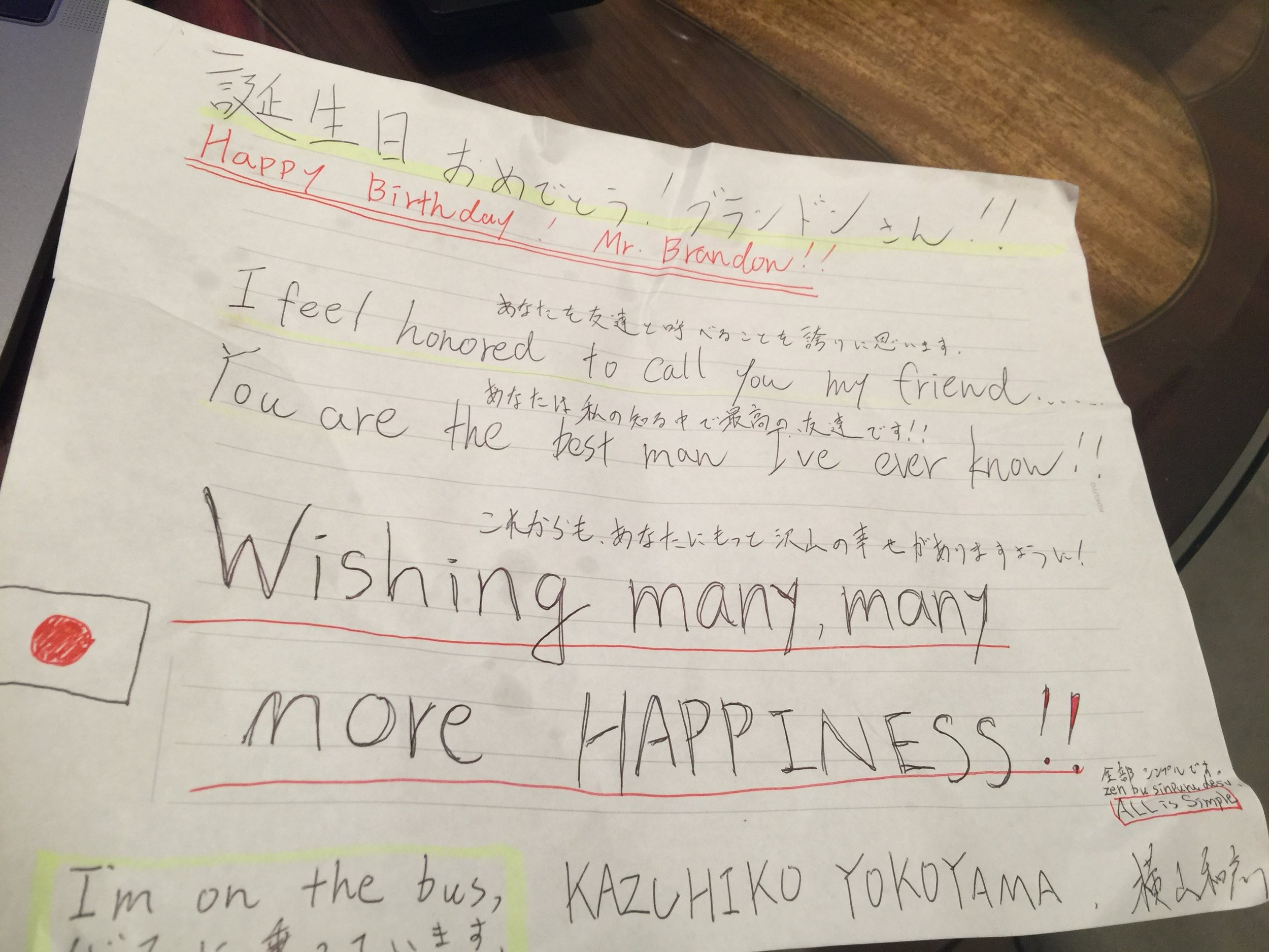 The letter Kaz wrote me for my birthday