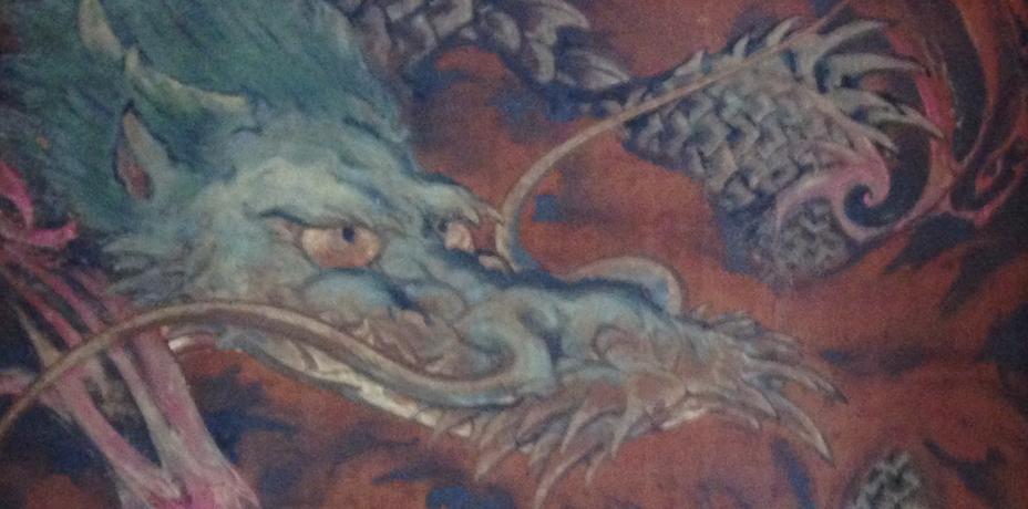 Dragon-Japan.png