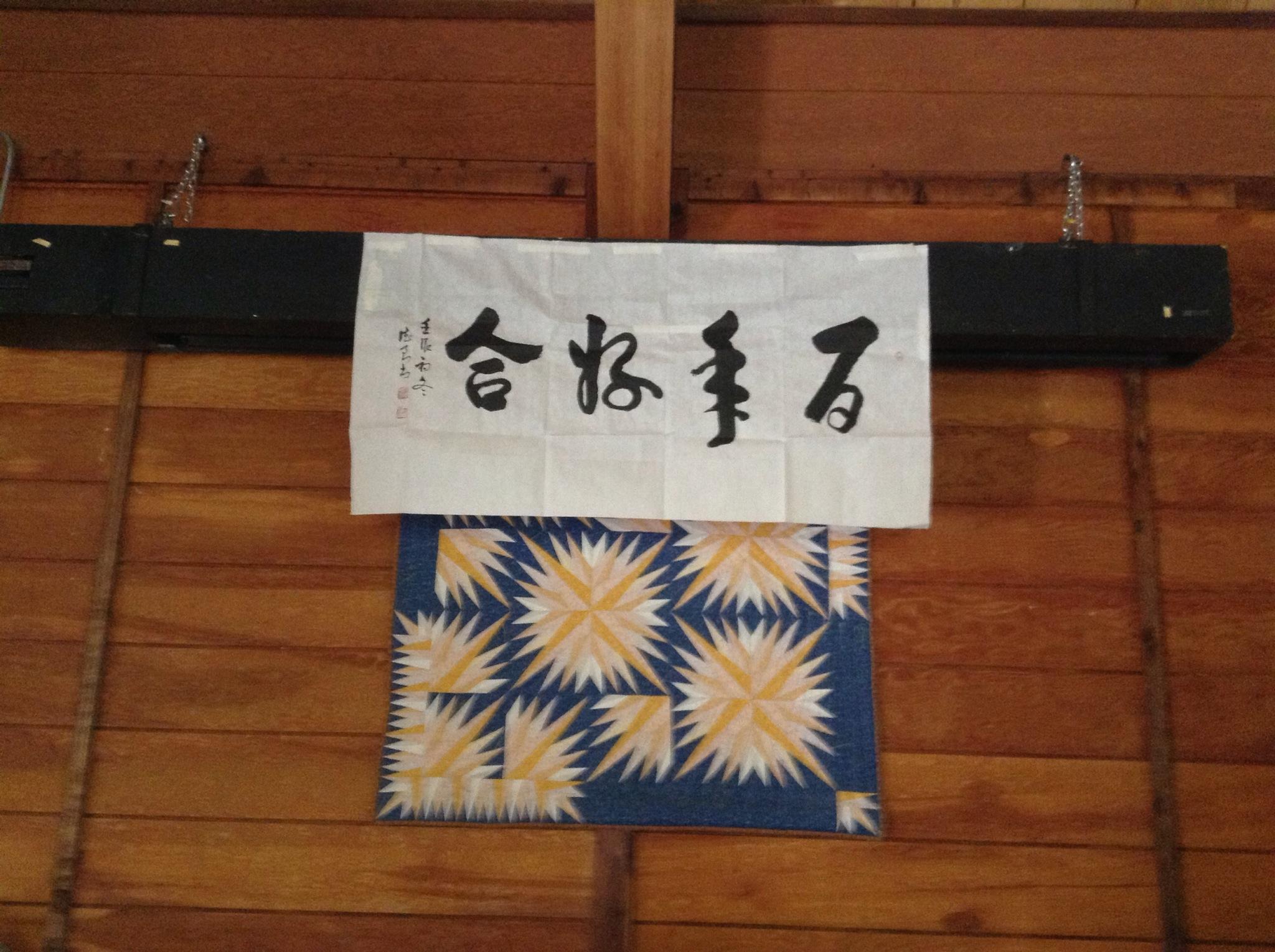 25 Banner.jpg