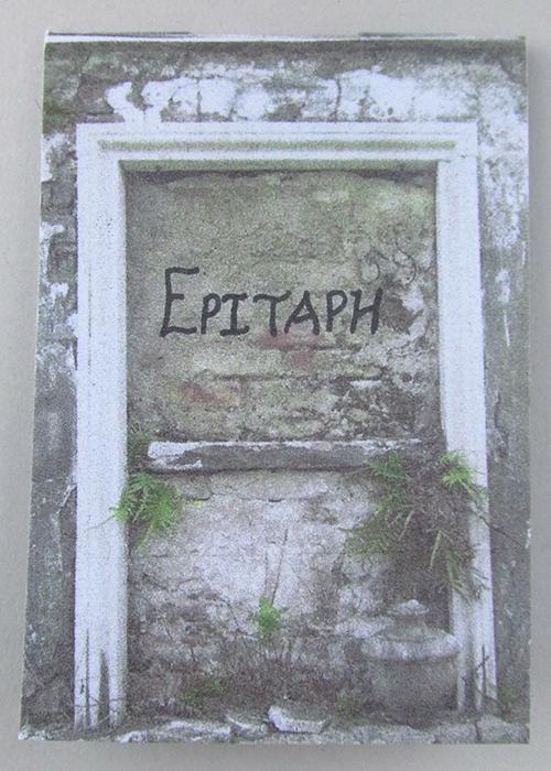 Epitaph.jpg