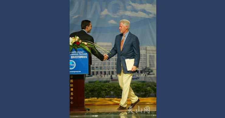 Joah Sapphire and Bill Clinton