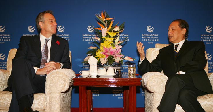 Tony Blair and Cheng Siwei
