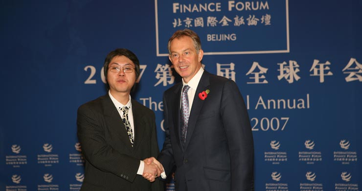 Charles Zhu of GDG and Tony Blair