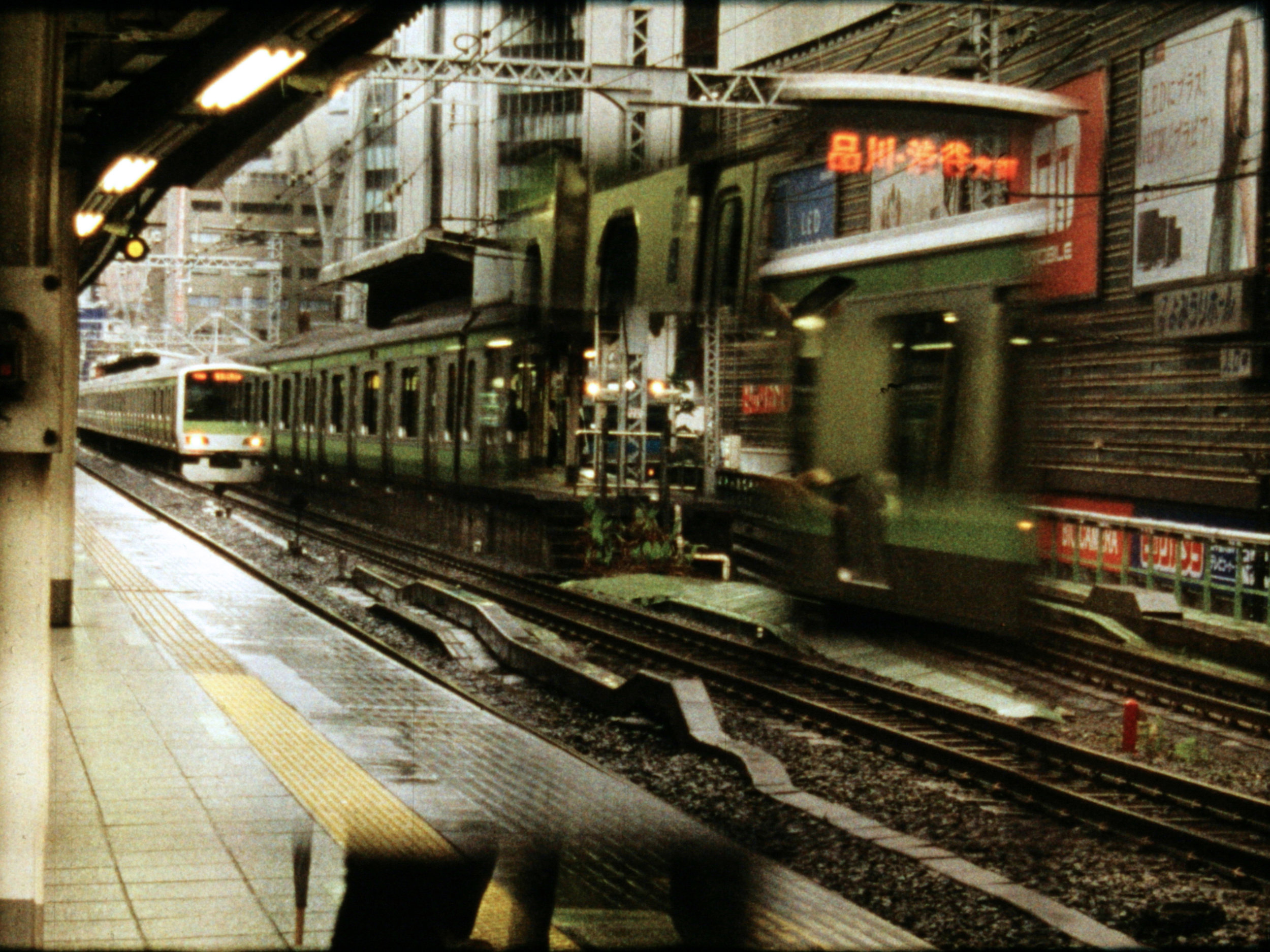 Tokyo - Ebisu_01.jpg