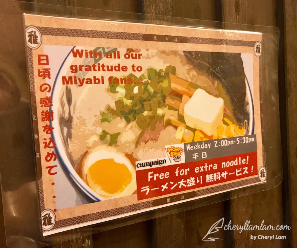 Menya Miyabi Queensbay Ramen Penang