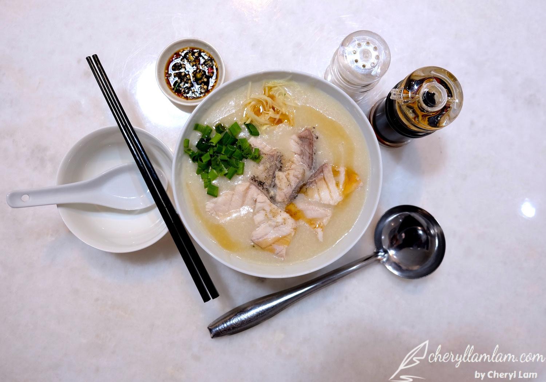 Yuan Wei Restaurant Penang fish congee
