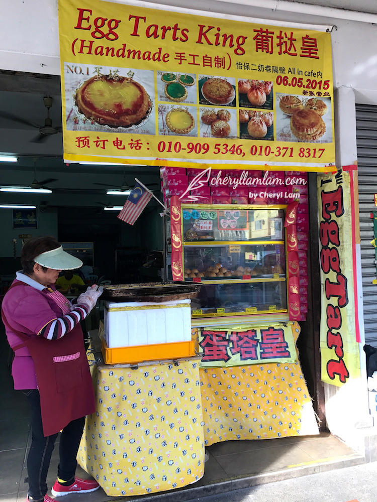 Egg Tart King 蛋挞王 Ipoh