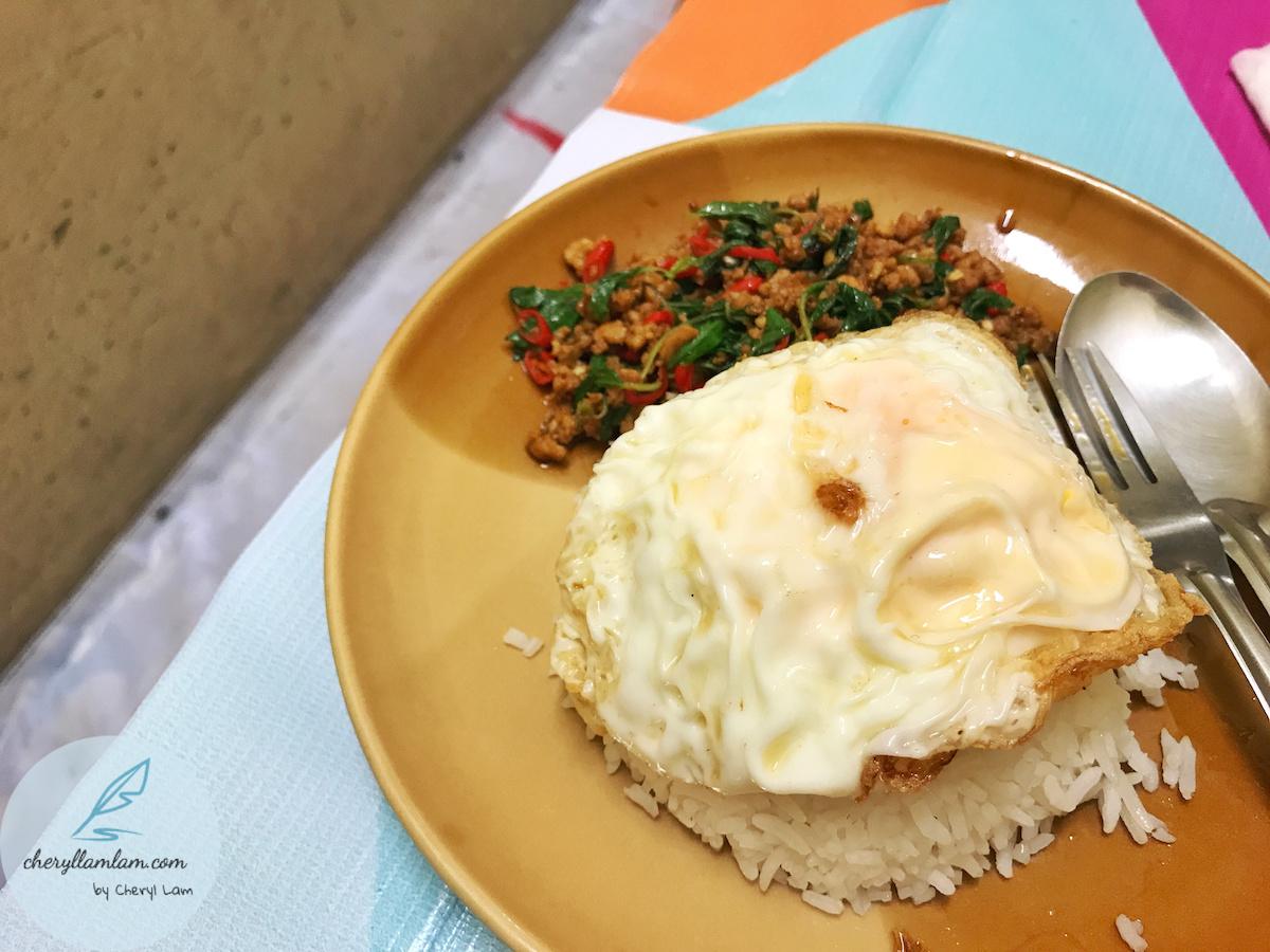 Basil minced chicken rice