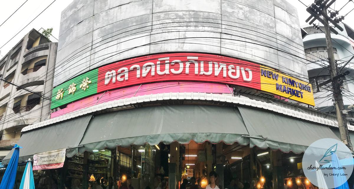 kim yong market hatyai