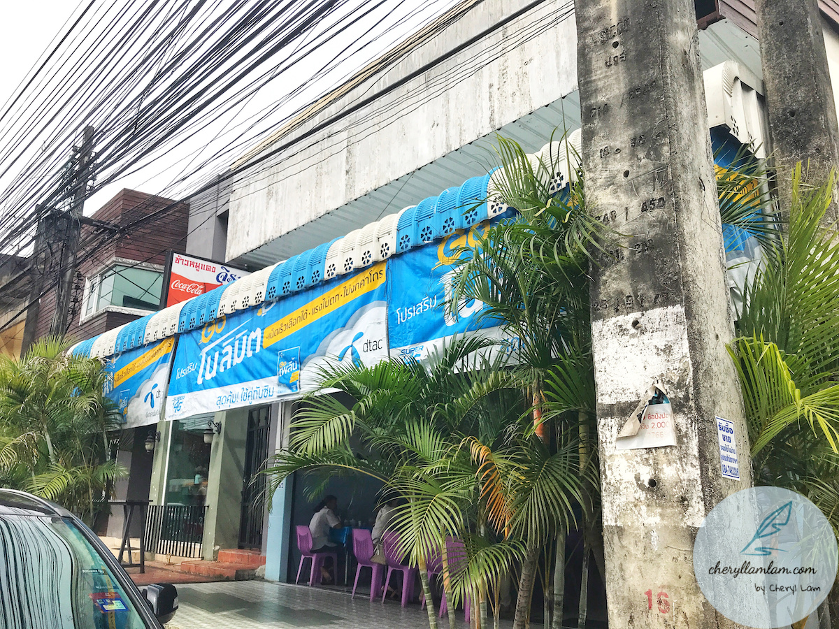 Facade of the coffee shop