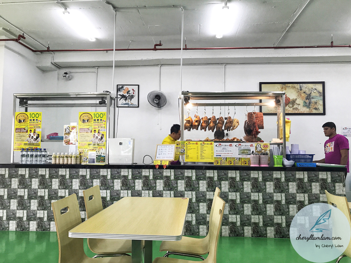 Loo Kee Chicken Rice Shop Penang