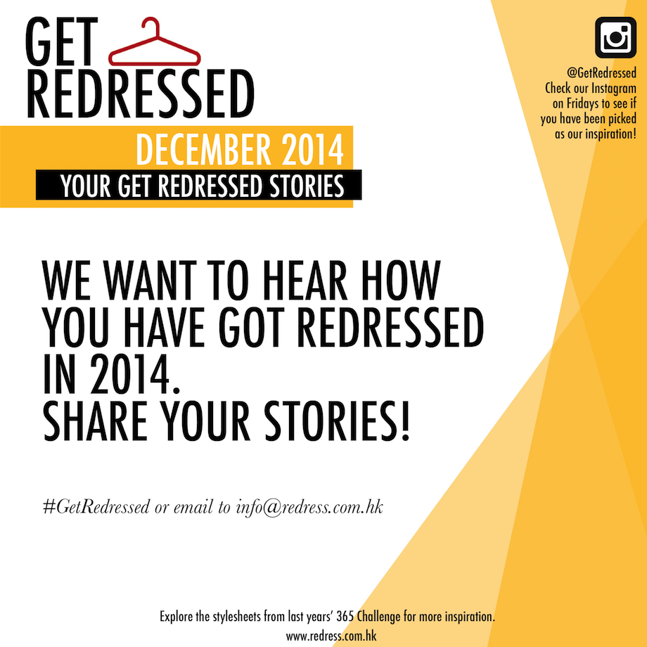 December: Your Get Redressed Stories