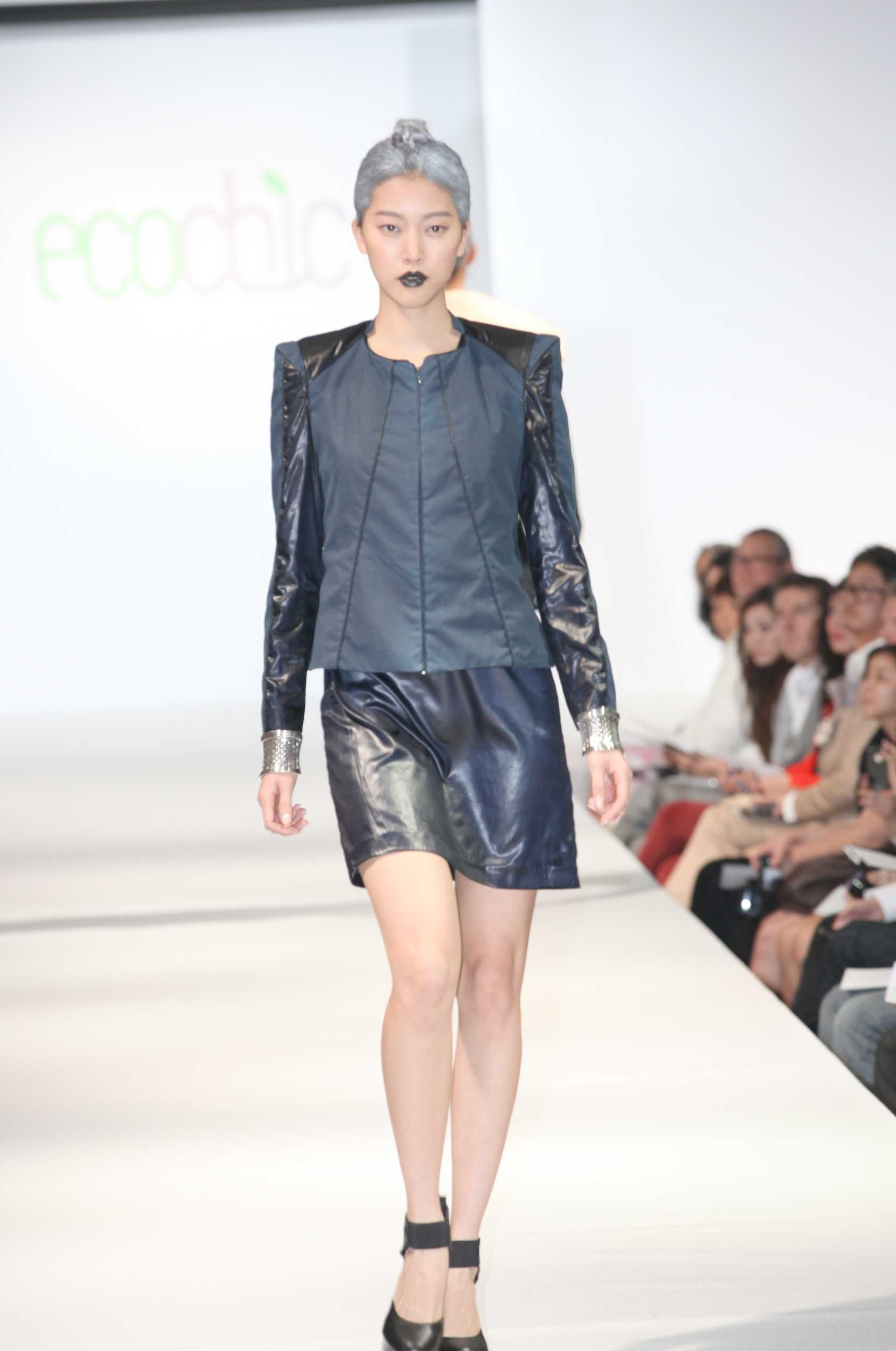 __Eco ready to wear waxed organic cotton jacket and dress made from recycled polyester satin by Bahar Shahpar.jpg