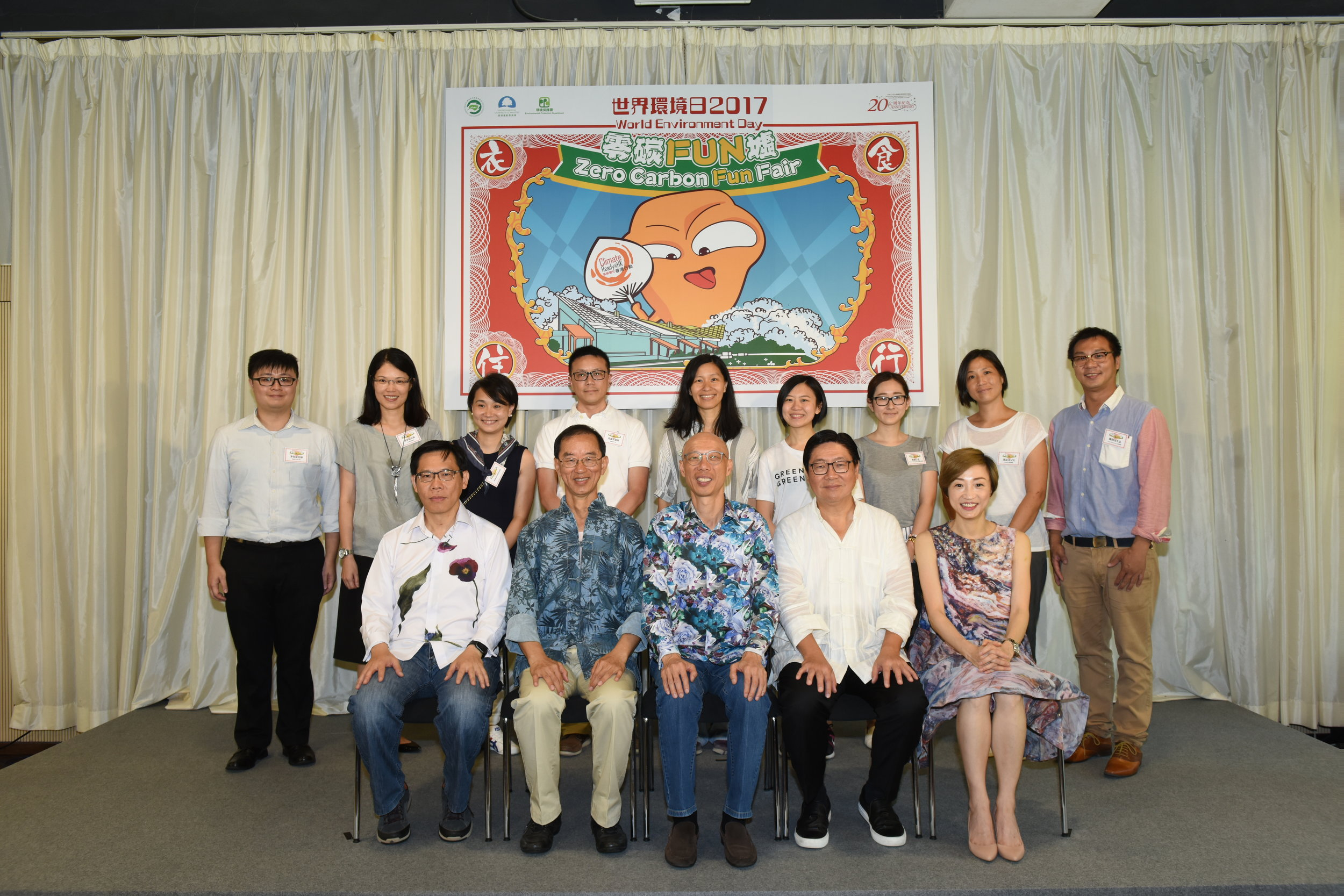 Group Photo_01_credit_Environmental Protection Department and the Environmental Campaign Committee.JPG