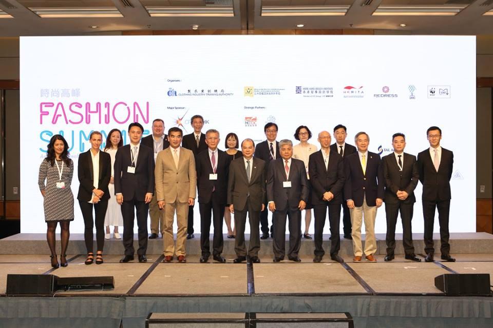Fashion Summit