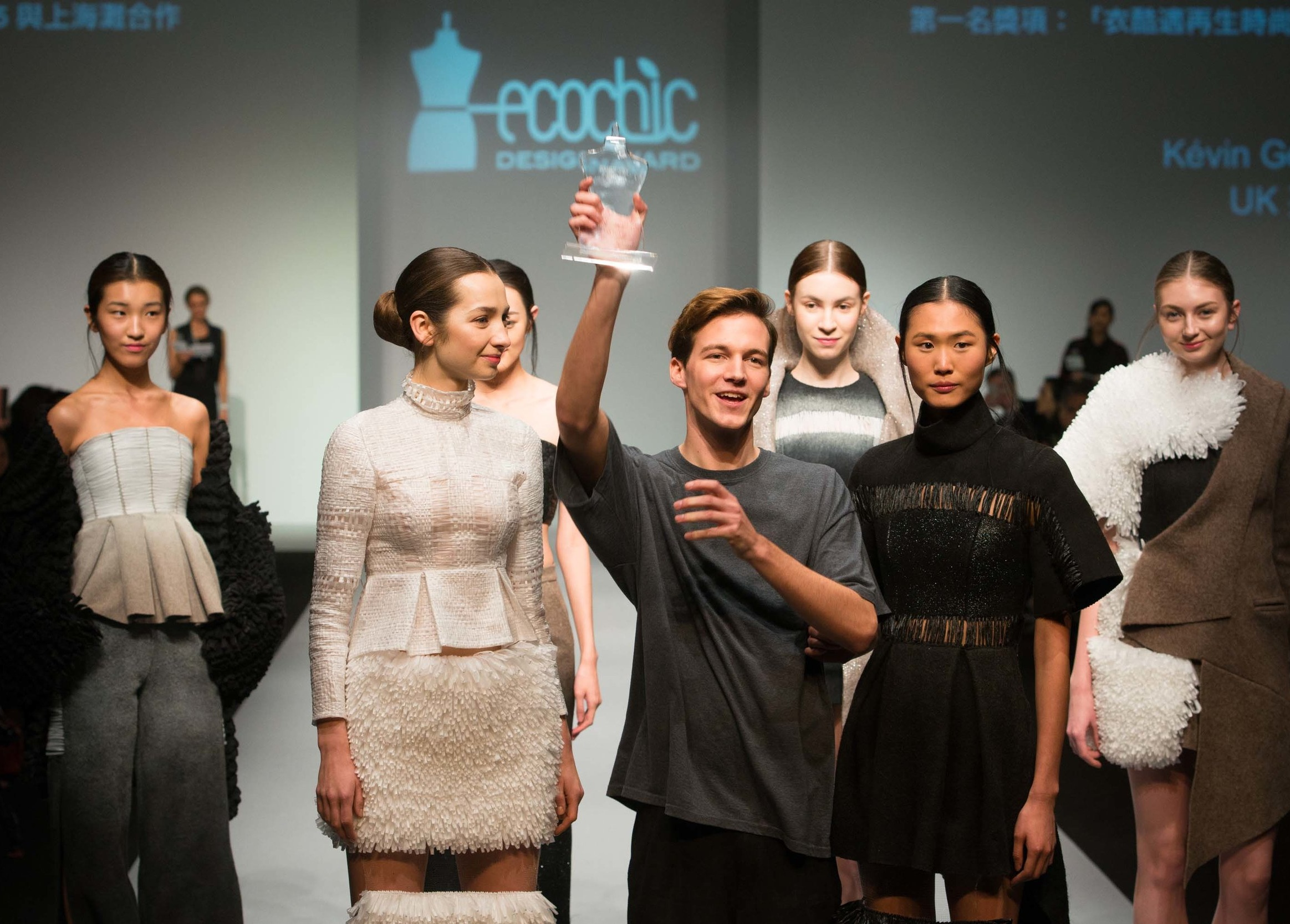 30_the-first-prize-the-ecochic-design-award-2014_15-in-partnership-with-shanghai-tang-winner-kevin-germanier.jpg