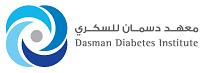 Dasman Diabetes Institute.png