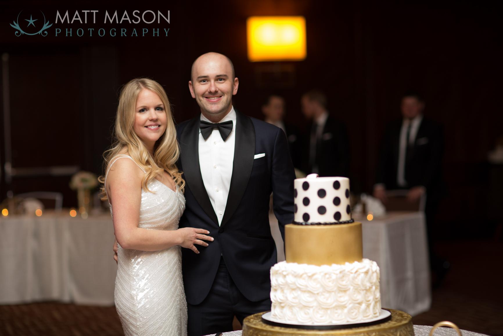 MattMasonPhotography-Becca+Nate-19.jpg