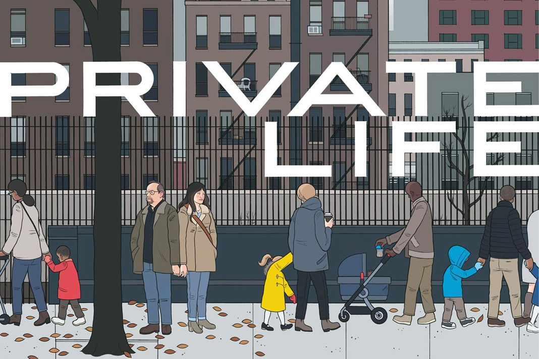 privatelifeheader-1068x712.jpg