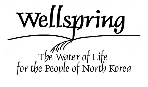 Letter Logo.png