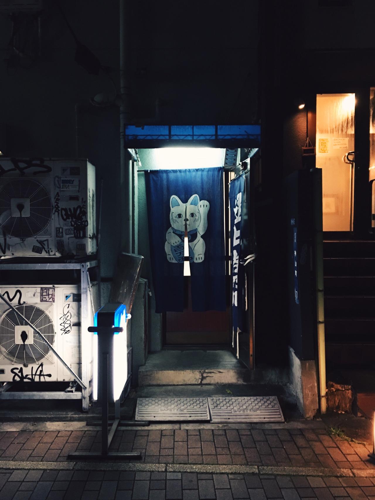 Follow my Tokyo travels on   Instagram  .