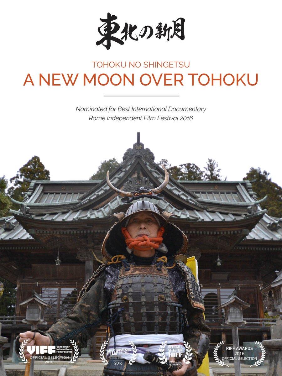 A New Moon Over Tohoku Poster.jpg