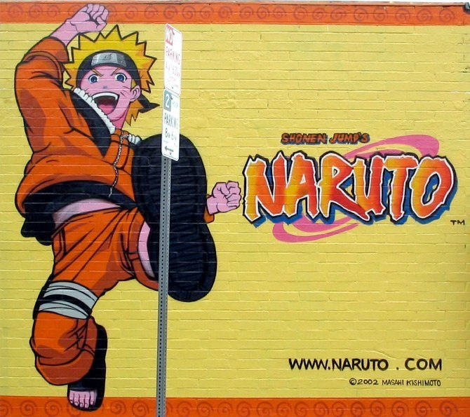 NARUTO MURAL AD 2005