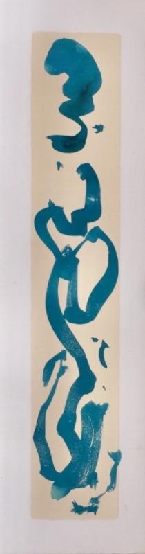 """Clarity. Gouache on sanded cardstock. Sherri Silverman. 2018. 13.75"""" x 3.75""""."""