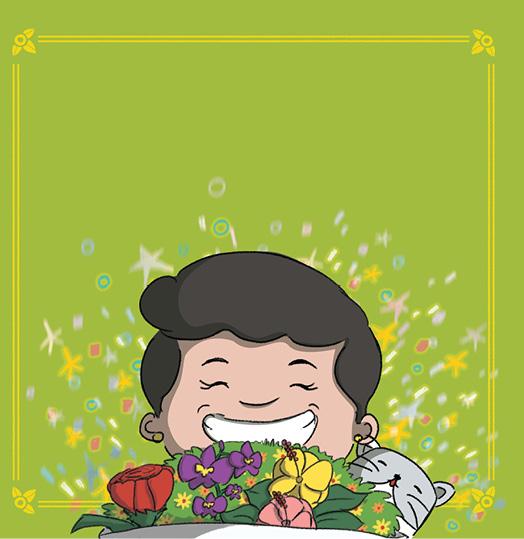 Grandma Pat's_MG.jpg
