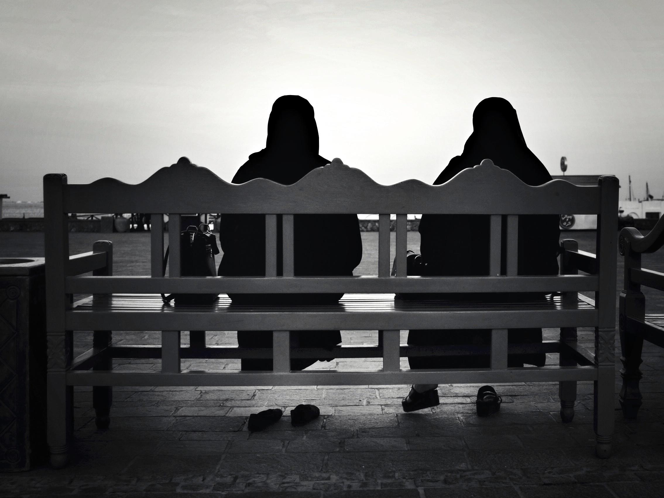 The Invisibles (Doha, Qatar)
