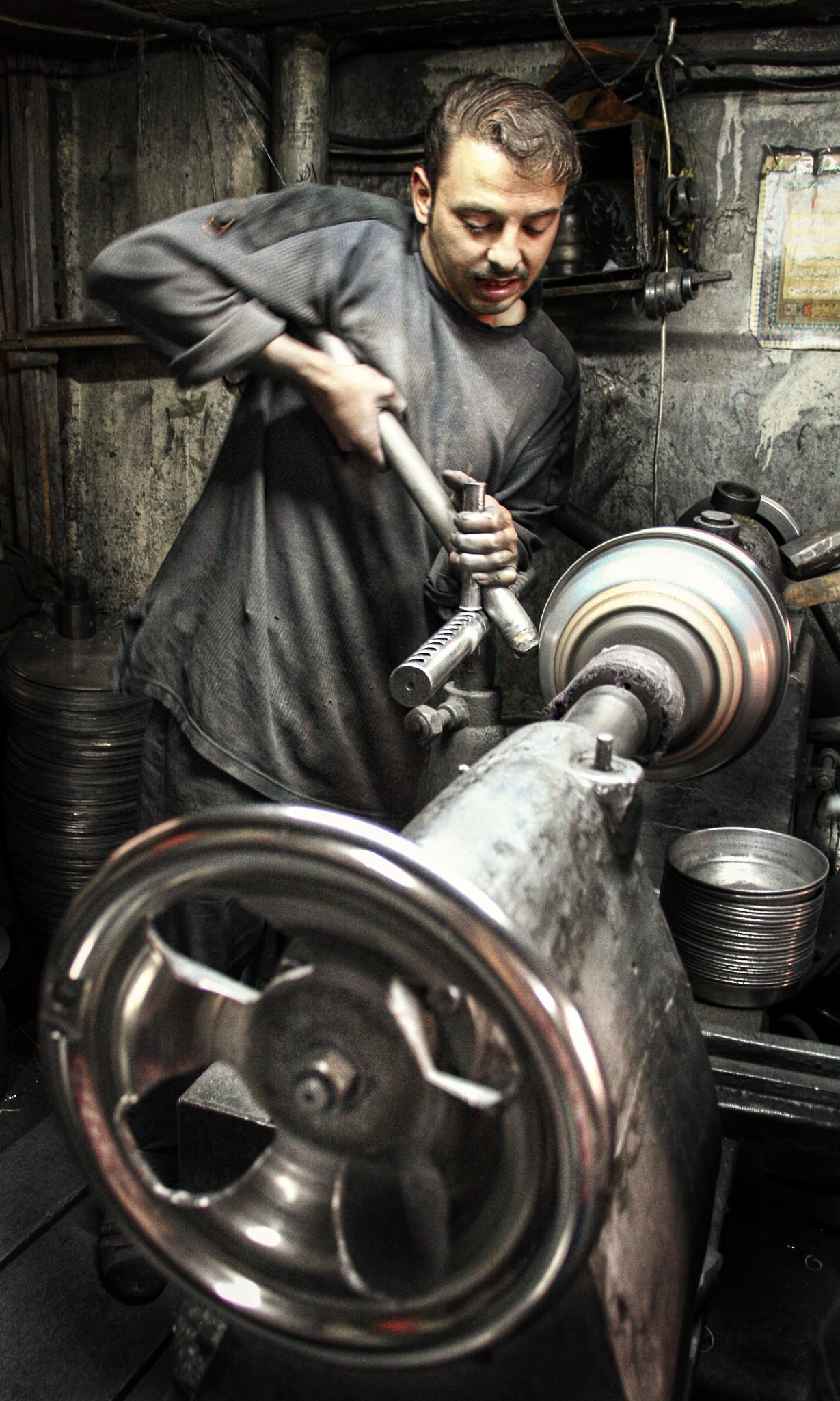 The Pot Maker (Damascus)