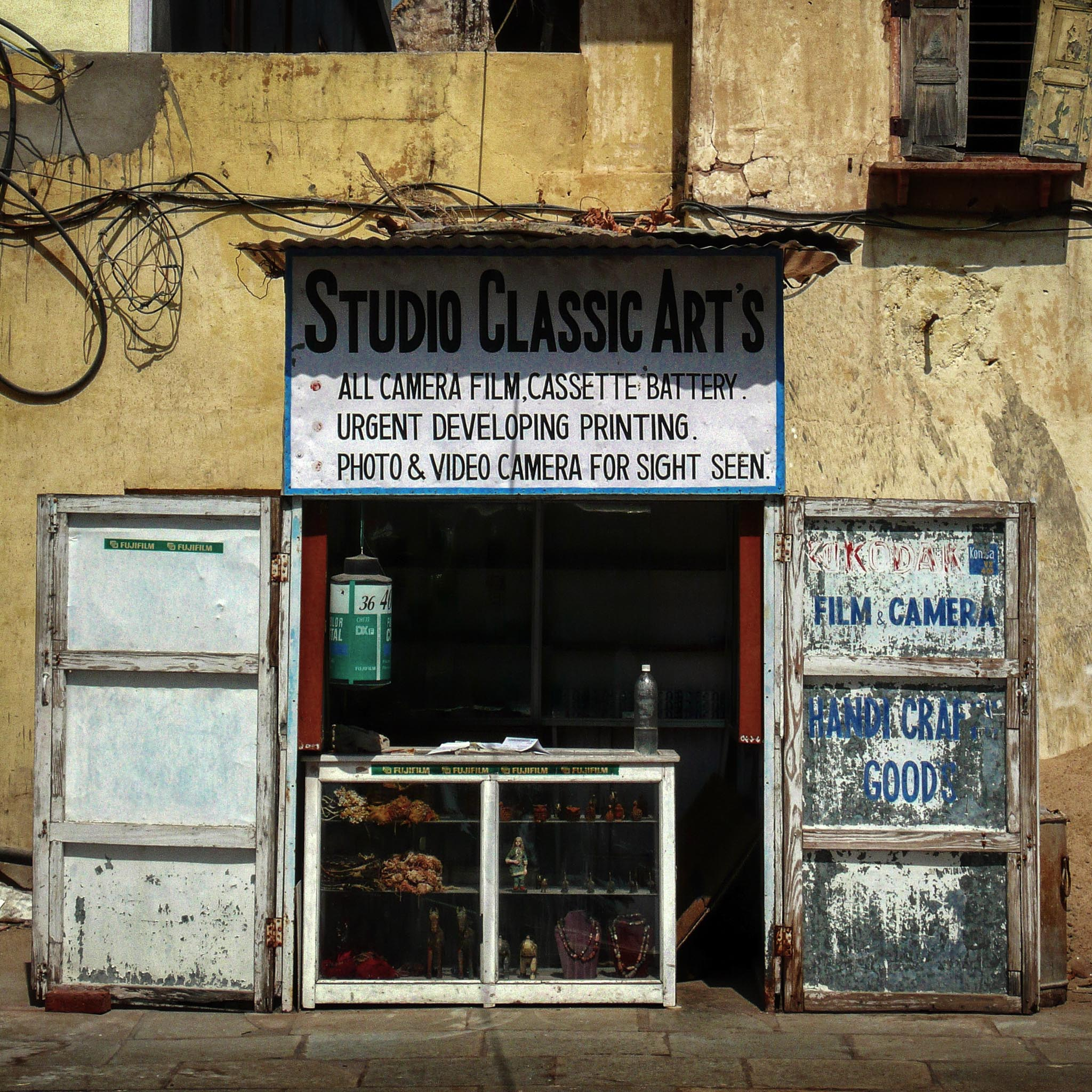 When film was still a big thing ... Shopfront of a photography studio in Jaipur.