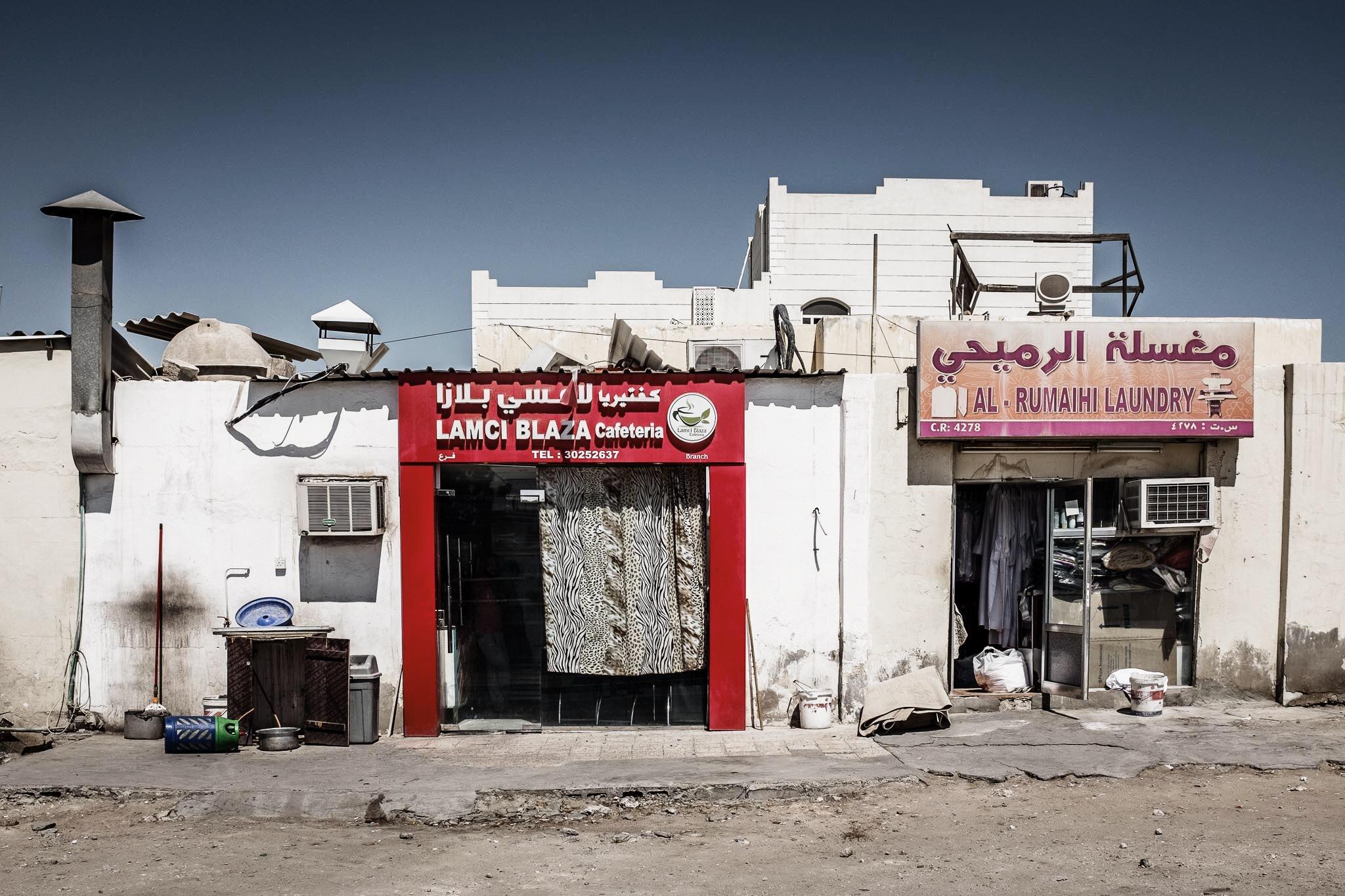 Qatar Unfiltered ...