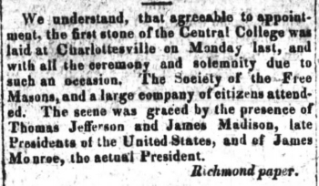 From the  Raleigh  (North Carolina)  Minerva , October 31, 1817, page 4 (Courtesy of Newspapers.com)