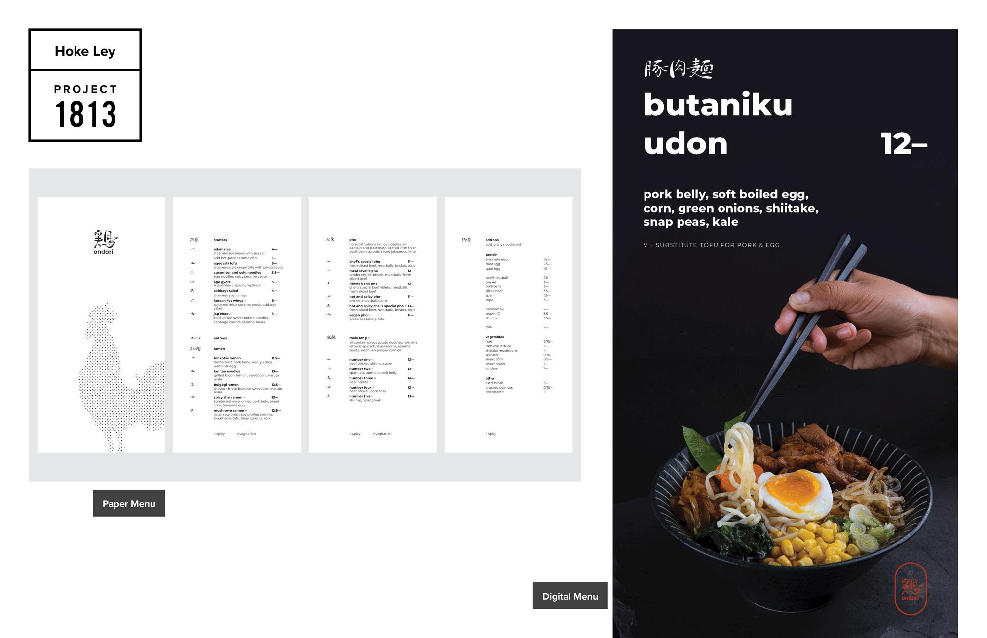 ondori-print-digital-menu