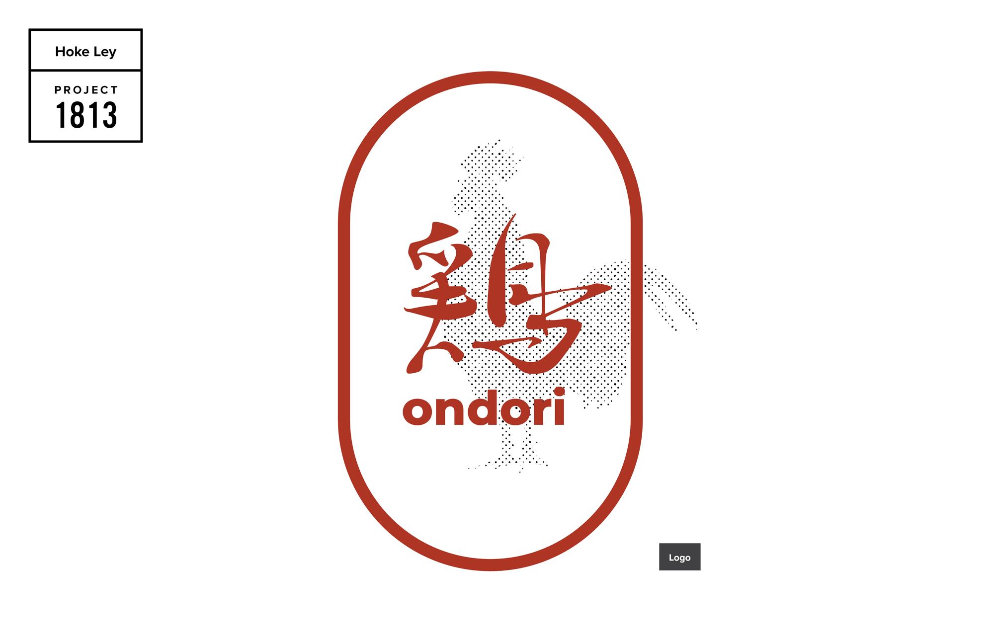 1813_ondori_graphics-signage.png