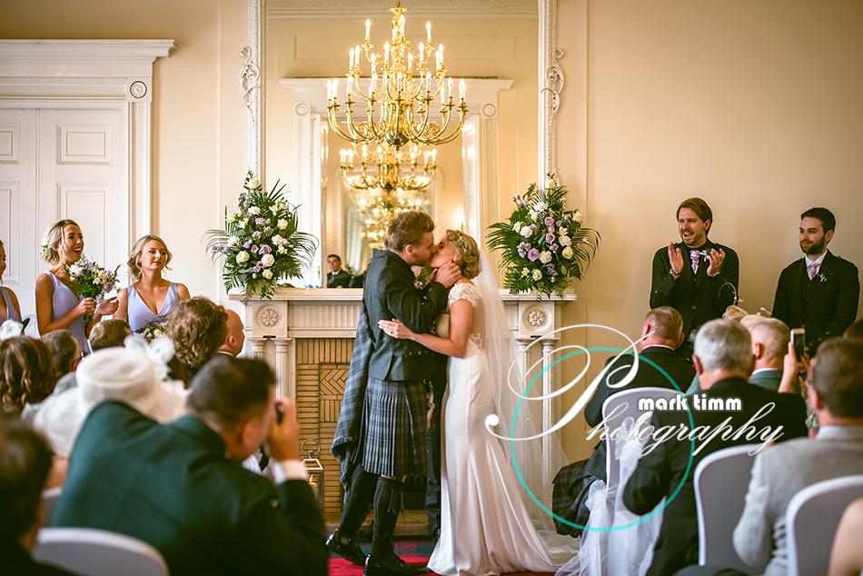 Airth castle wedding (28).jpg
