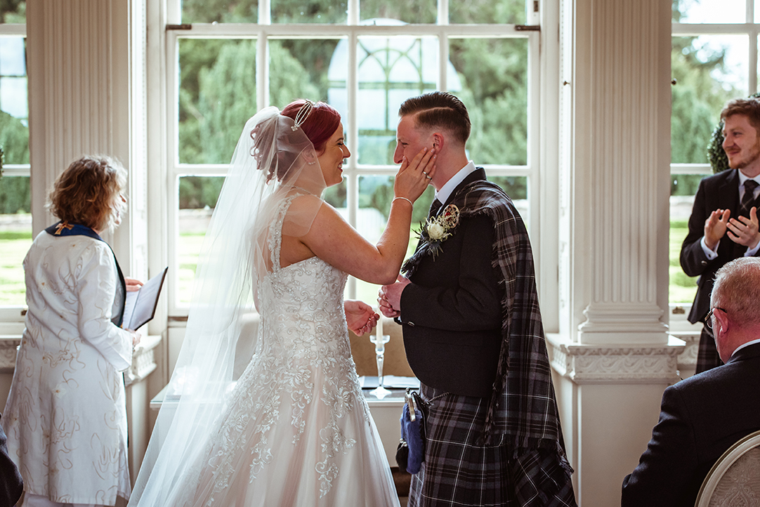 touching wedding ceremony