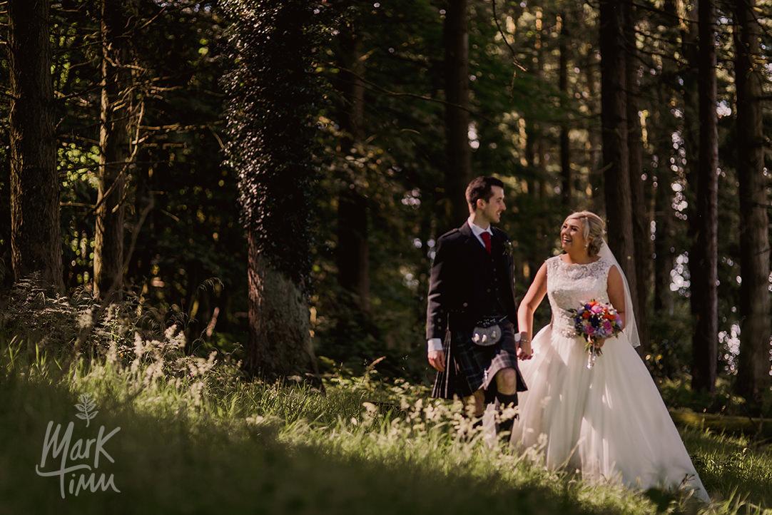 scottish wedding photographer forest.jpg