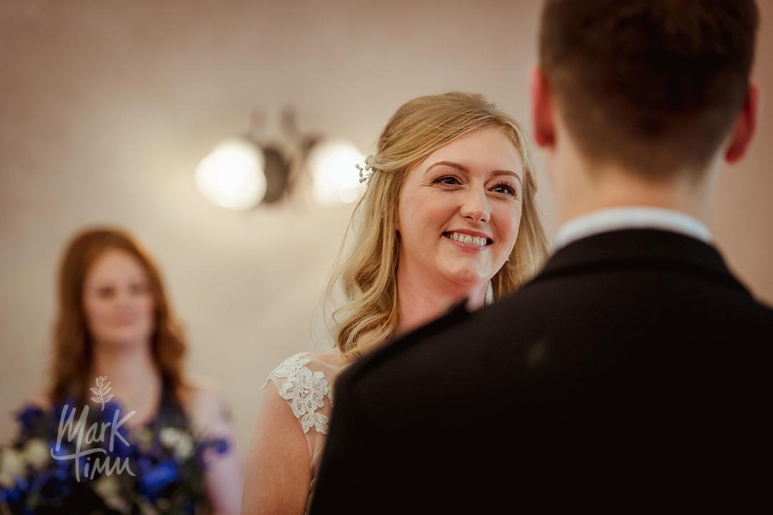 glenskirlie wedding ceremony (1).jpg