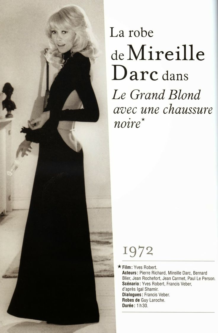 French Actress Mireille Darc in Yves Robert's  Le Grand Blond Avec Une Chaussure Noire  (1972)